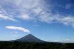Nikaragua, Ometepe